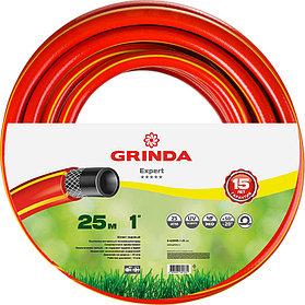 """Шланг садовый, Grinda, Ø 1"""" х 25 м, 25 атм., 3-х слойный, армированный (8-429005-1-25_z01)"""