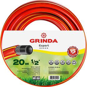 """Шланг садовый, Grinda, Ø 1"""" х 20 м, 35 атм., 3-х слойный, армированный (8-429005-1/2-20_z02)"""