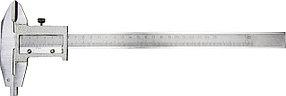 Штангенциркуль металлический, 250 мм, тип 1 (3445-250)