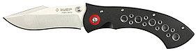 Нож складной РАТНИК, ЗУБР, 230 мм/лезвие 100 мм, металлическая рукоятка (47715)