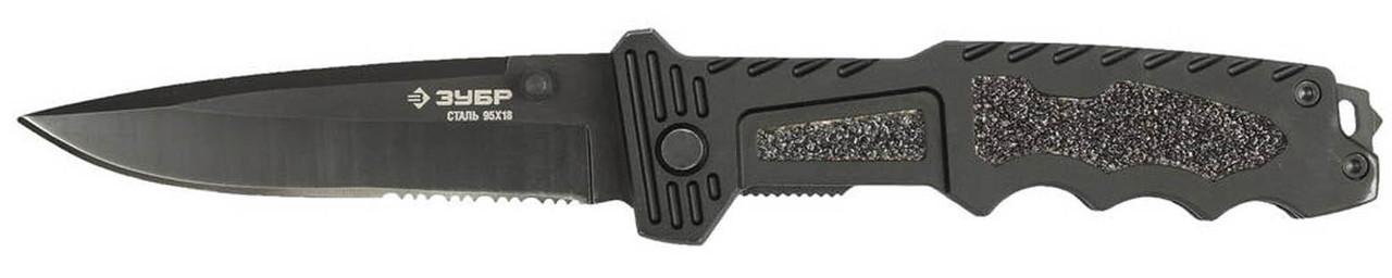 Нож складной ДИВЕРСАНТ, ЗУБР, 265 мм/лезвие 120 мм, металлическая рукоятка (47717)