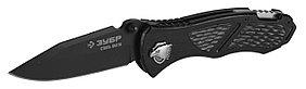 Нож складной МЕТЕОР, ЗУБР, 200 мм/лезвие 82 мм, металлическая рукоятка (47718)