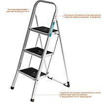 Лестница-стремянка, Сибин, 3, сталь, максимальная нагрузка 150 кг (38807-03_z01), фото 3