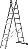 Лестница универсальная двухсекционная Сибин, число ступеней 2 х 9, алюминий, максимальная нагрузка 150 кг (38823-09)