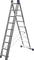 Лестница универс. трехсекционная Сибин, 3 х 9 (секц../ступен..), алюминий, макс нагрузка 150 кг (38833-09)