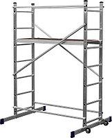 Вышка-тура Сибин, максимальная высота платформы 110 см, алюминий, максимальная нагрузка 150 кг (38840-3)