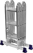 Лестница-трансформер Сибин, число ступеней 4 х 3, алюминий, макс. нагрузка 150 кг (38851), фото 3