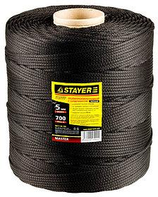 Шнур хозяйственно-бытовой Stayer, 700 м, 5 мм, полипропилен, вязанный, с сердечником, черный (50411-05-700)
