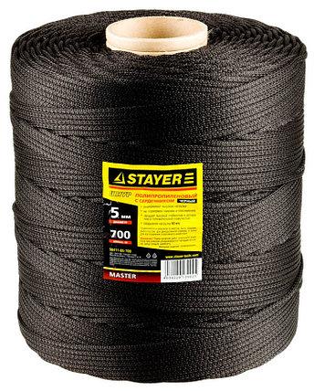 Шнур хозяйственно-бытовой Stayer, 700 м, 5 мм, полипропилен, вязанный, с сердечником, черный (50411-05-700), фото 2