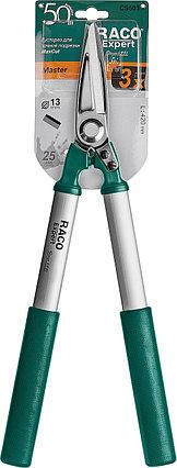 Секатор Raco, 425 мм, для точной подрезки с алюминиевыми рукоятками (4210-53/CS503), фото 2