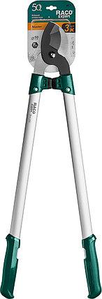 Сучкорез MaxCut, Raco, 700 мм, усиленное лезвие, алюминиевые ручки (4214-53/170), фото 2