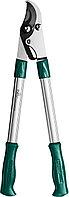 Сучкорез Comfort, Raco, 470 мм, алюминиевые ручки, 2-рычажный (4214-53/219)