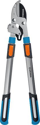Сучкорез с храповым механизмом TX-980A, Grinda, 740 мм, телескопическая ручка (424513), фото 2