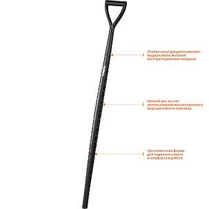 Черенок пластиковый морозостойкий для снеговых лопат, Сибин, 1165 мм, с рукояткой (39432), фото 2