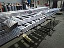 Алюминиевые погрузочные аппарели 5 тонн, фото 4