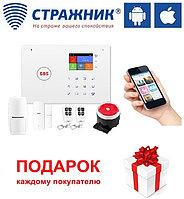Охранная GSM WIFI сигнализация Стражник САПСАН
