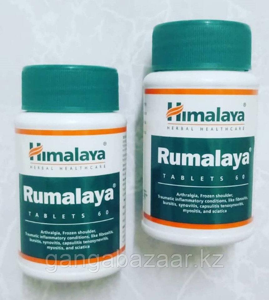 Румалая (Rumalaya) для суставов, мышц, опорно-двигательного аппарата, 60 табл