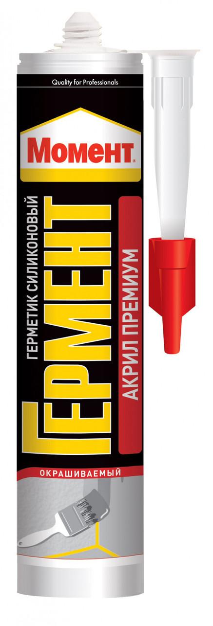 Момент Гермент Акрил Премиум Акриловый морозостойкий герметик, 280 мл