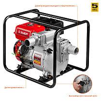 Мотопомпа бензиновая, ЗУБР, 1300 л/мин (78 м3/ч), для грязной воды, напор 27 м, всасывание 8 м (МПГ-1300-80), фото 3