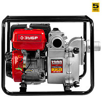 Мотопомпа бензиновая, ЗУБР, 1300 л/мин (78 м3/ч), для грязной воды, напор 27 м, всасывание 8 м (МПГ-1300-80), фото 2