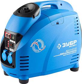 Генератор бензиновый, ЗУБР, 1.6/2.0 кВт, Инверторный, однофазный, синхронный  (ЗИГ-2000)