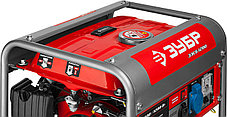 Генератор бензиновый, ЗУБР, 1/1.2 кВт, однофазный, асинхронный, бесщеточный (ЗЭСБ-1200), фото 3