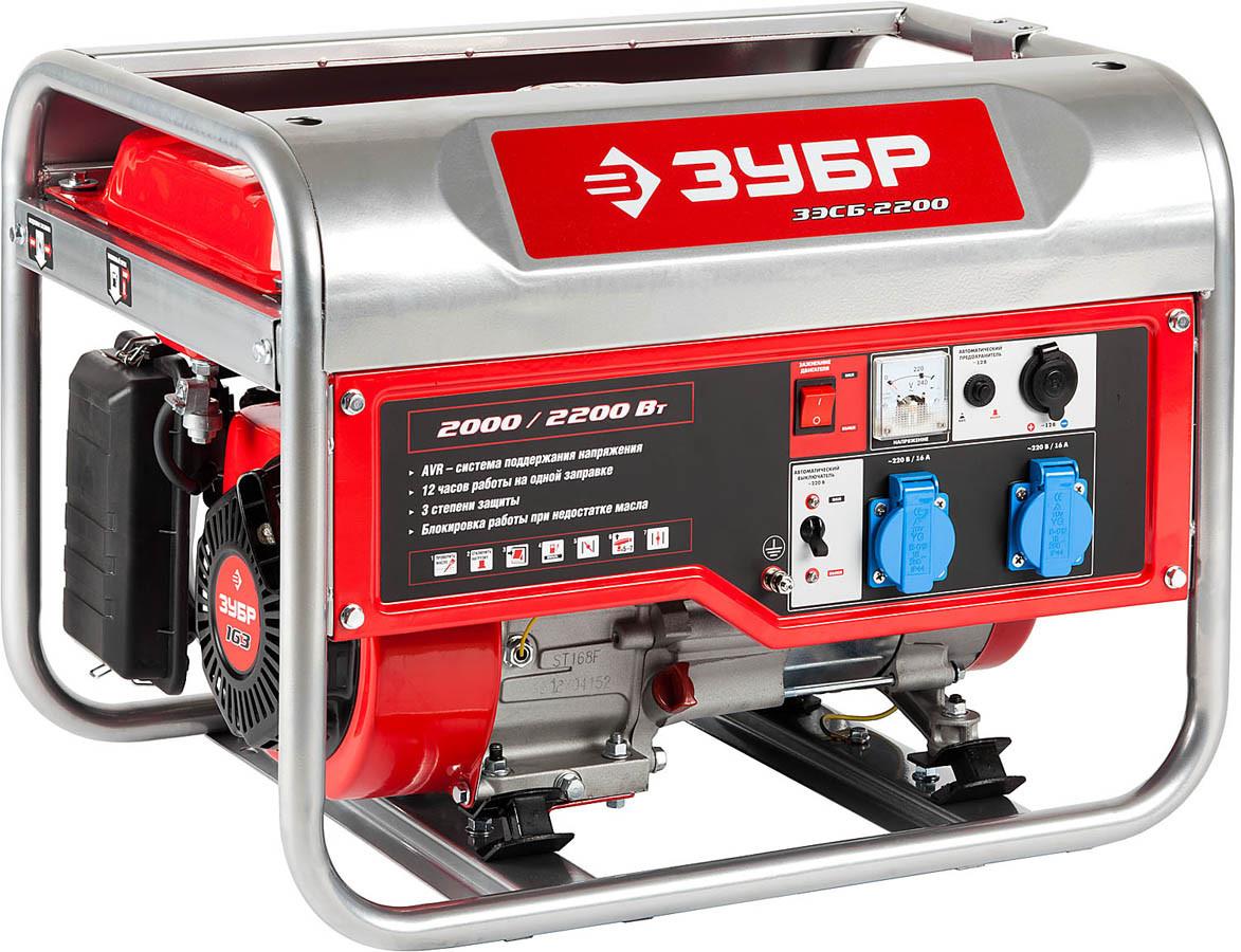 Генератор бензиновый, ЗУБР, 2/2.2 кВт, однофазный, синхронный, щеточный (ЗЭСБ-2200)