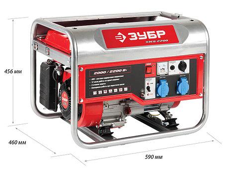 Генератор бензиновый, ЗУБР, 2/2.2 кВт, однофазный, синхронный, щеточный (ЗЭСБ-2200), фото 2