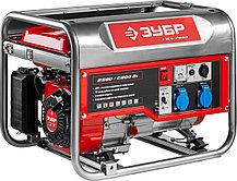 Генератор бензиновый, ЗУБР, 2.5/2.8 кВт, однофазный, синхронный, щеточный (ЗЭСБ-2800), фото 2