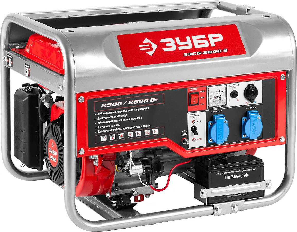 Генератор бензиновый, ЗУБР, 2.5/2.8 кВт, однофазный, синхронный, щеточный (ЗЭСБ-2800-Э)