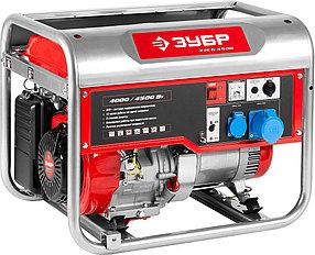 Генератор бензиновый, ЗУБР, 4/4.5 кВт, однофазный, синхронный, щеточный (ЗЭСБ-4500)