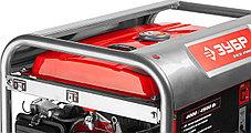 Генератор бензиновый, ЗУБР, 4/4.5 кВт, однофазный, синхронный, щеточный (ЗЭСБ-4500), фото 3