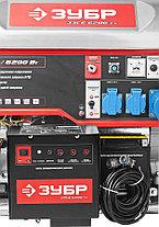 Генератор бензиновый, ЗУБР, 5.7/6.2 кВт, однофазный, синхронный, щеточный (ЗЭСБ-6200-ЭА), фото 2