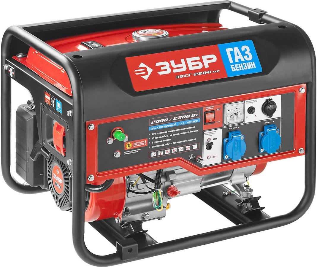 Генератор комбинированный, ЗУБР, 2/2.2 кВт, однофазный, синхронный, щеточный, бензин-газ (ЗЭСГ-2200-М2)
