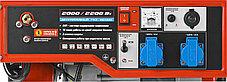 Генератор комбинированный, ЗУБР, 2/2.2 кВт, однофазный, синхронный, щеточный, бензин-газ (ЗЭСГ-2200-М2), фото 3