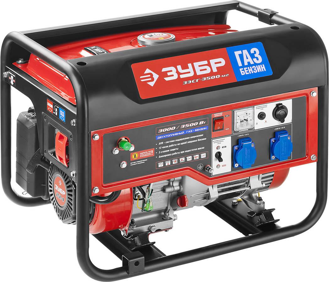Генератор комбинированный бензин-газ, ЗУБР, 3/3.5 кВт, однофазный, синхронный, щеточный (ЗЭСГ-3500-М2)