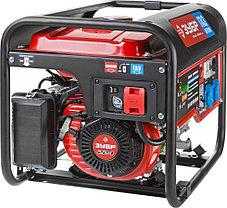 Генератор комбинированный бензин-газ, ЗУБР, 3/3.5 кВт, однофазный, синхронный, щеточный (ЗЭСГ-3500-М2), фото 2