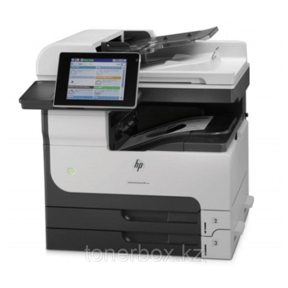 МФУ HP LaserJet Enterprise 700 M725dn CF066A (А3, Лазерный, Монохромный (Ч/Б))