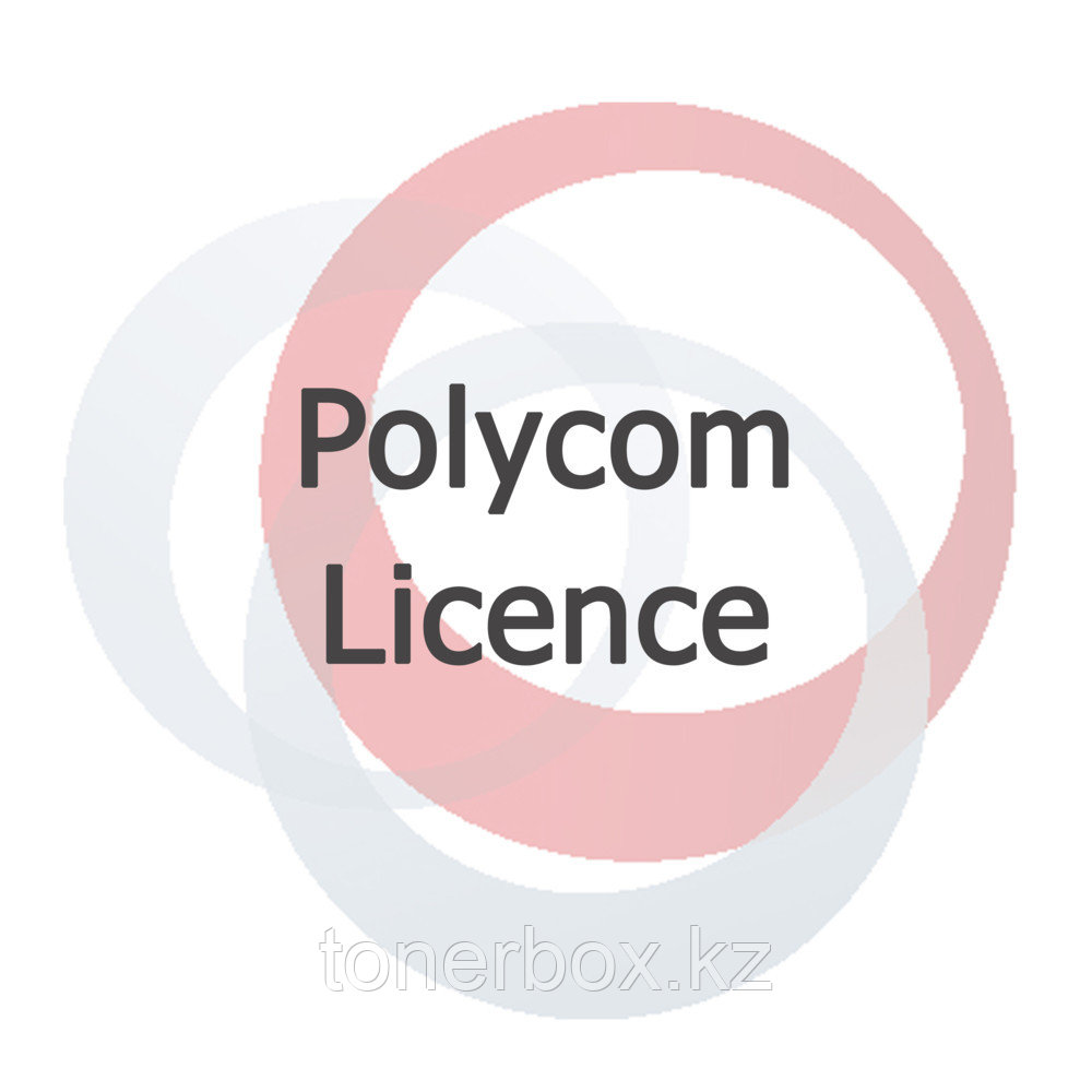 Лицензия Polycom Group Series Microsoft Interop License. Enables Skype for Business, Lync 2013 5150-65083-001