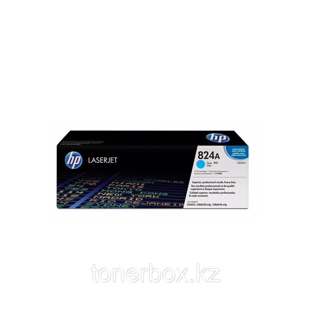 Лазерный картридж HP 824A Голубой CB381A