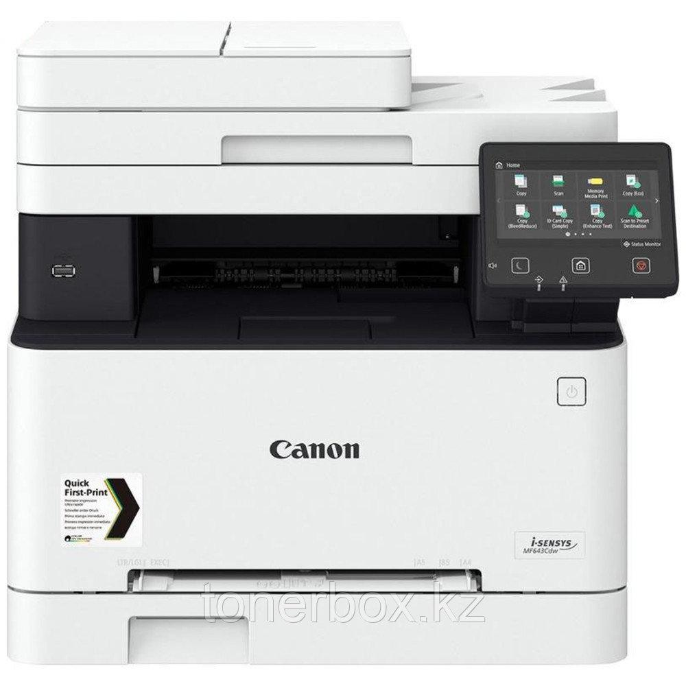МФУ Canon i-SENSYS MF742Cdw 3101C013 (А4, Лазерный, Цветной)