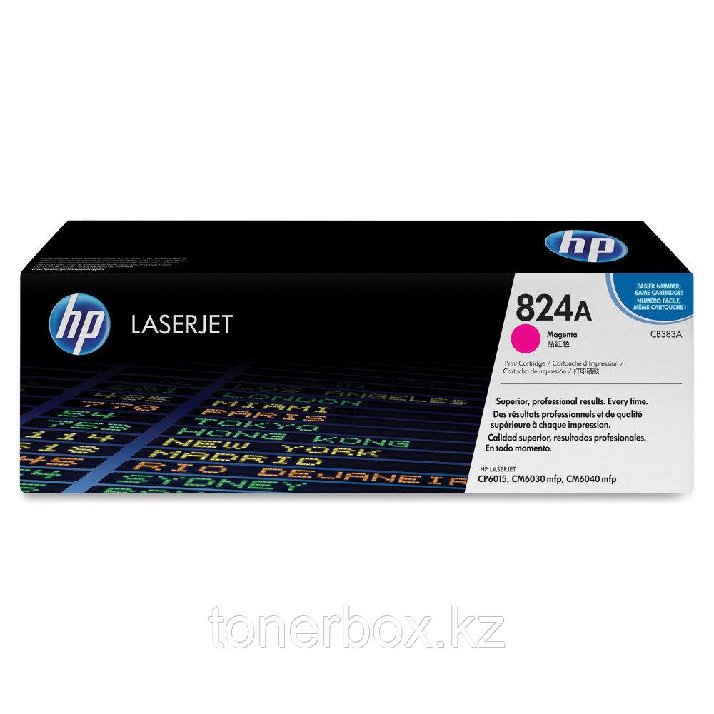 Лазерный картридж HP 824A Пурпурный CB383A