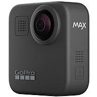 Экшен-камера GoPro Max CHDHZ-201-RW