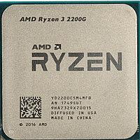 Процессор AMD Ryzen 3 2200G oem YD2200C5M4MFB (3.5 Ггц, 4 ядра, 4 Мб)
