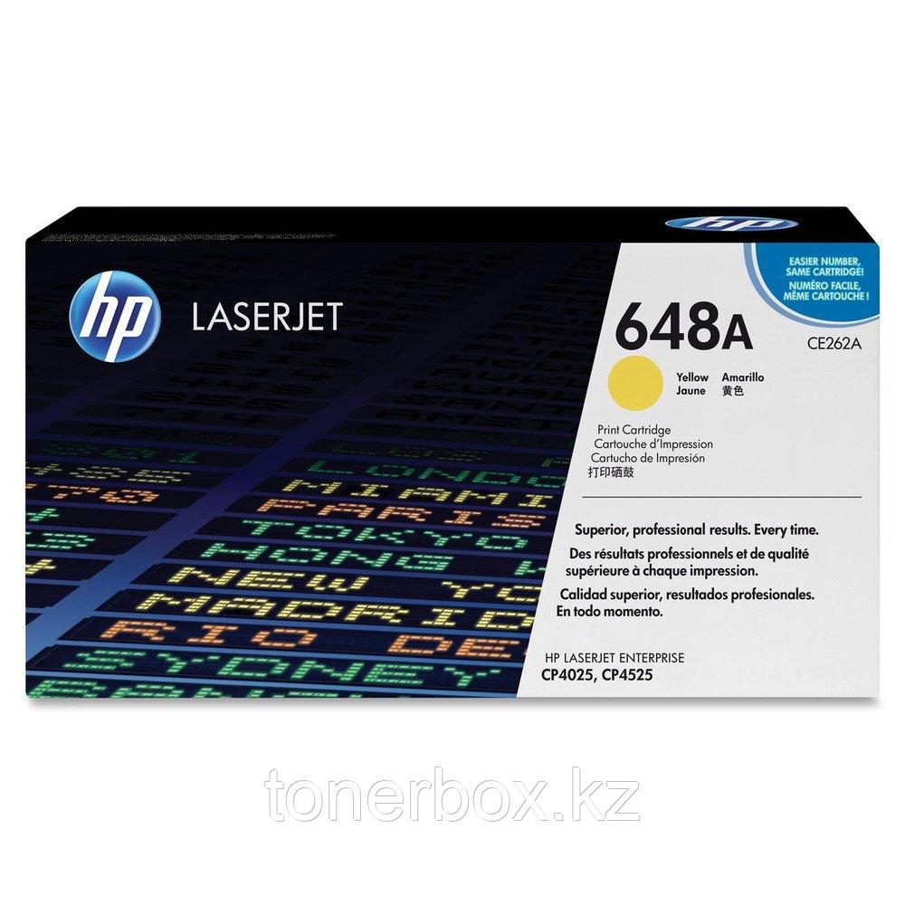 Лазерный картридж HP 648A Желтый CE262A
