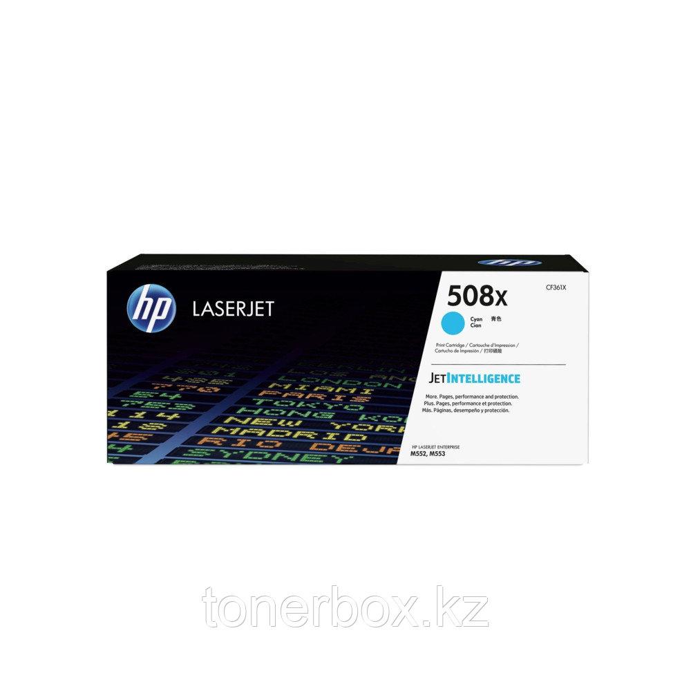 Лазерный картридж HP 508X Голубой CF361X