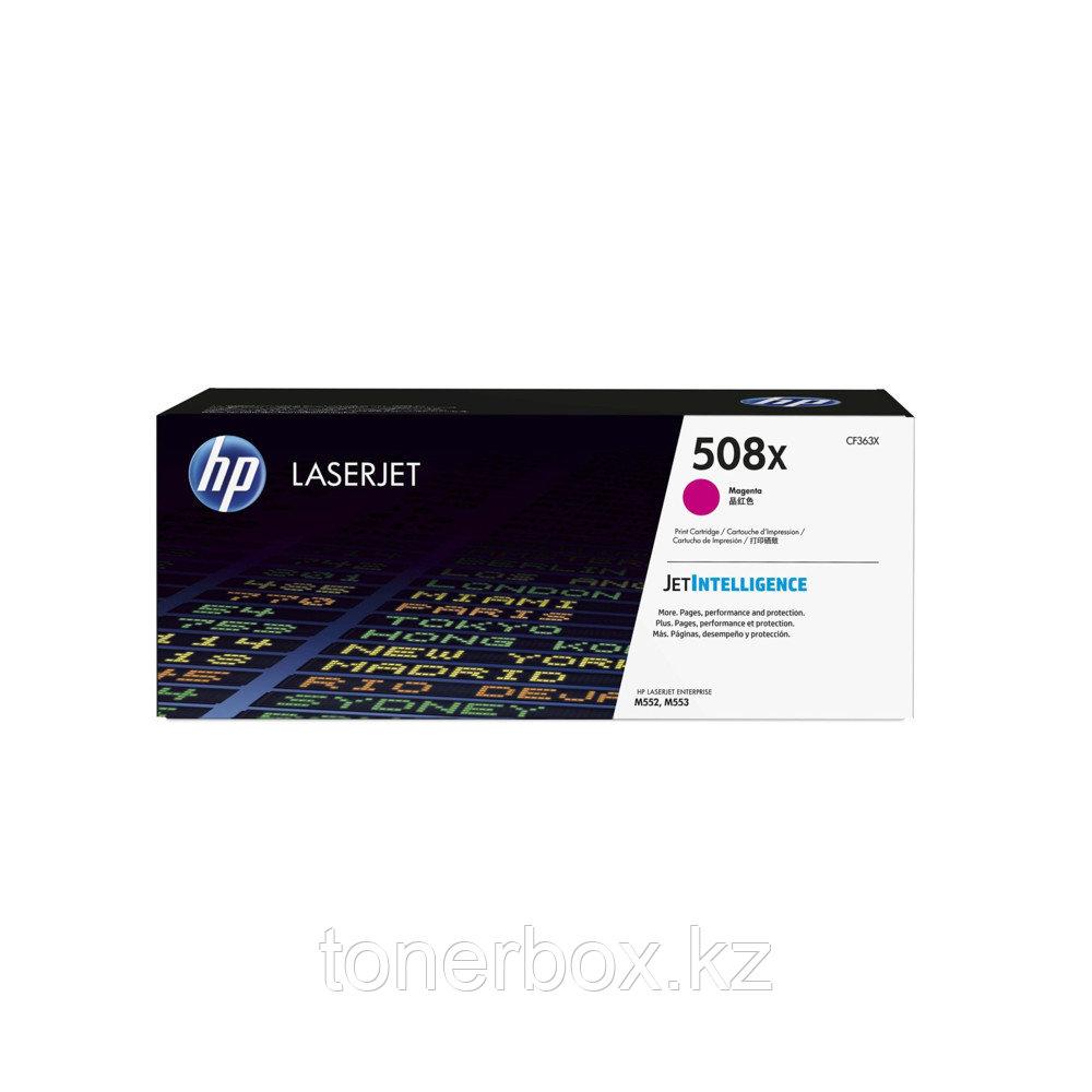 Лазерный картридж HP 508X Пурпурный CF363X