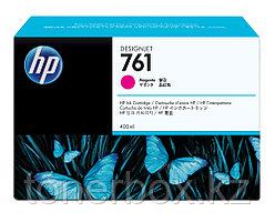 Струйный картридж HP №761 for Designjet Пурпурный 400 мл CM993A