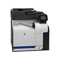 МФУ HP Color LaserJet Pro 500 M570dn eMFP CZ271A (А4, Лазерный, Цветной)