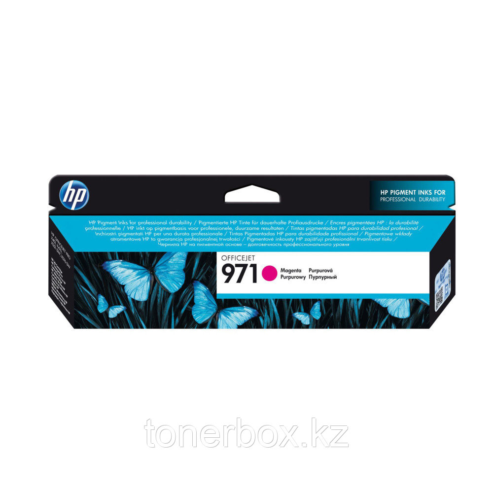 Струйный картридж HP № 971, Пурпурный CN623AE